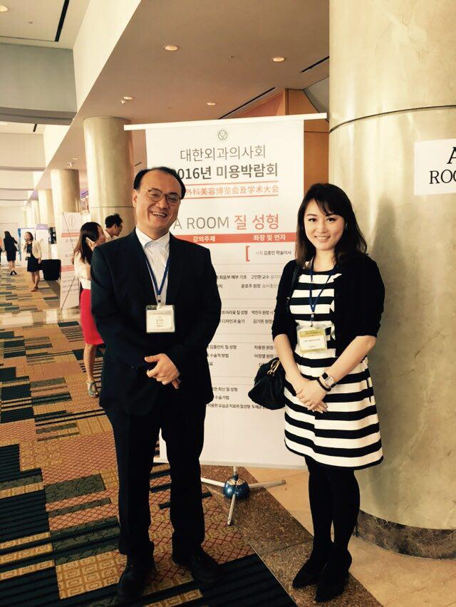 Aesthetic Plastic Surgery Updates, Seoul, Korea