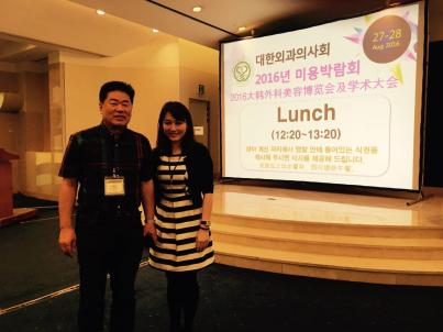 Latest Aesthetic Gynecology Updates, Seoul, Korea