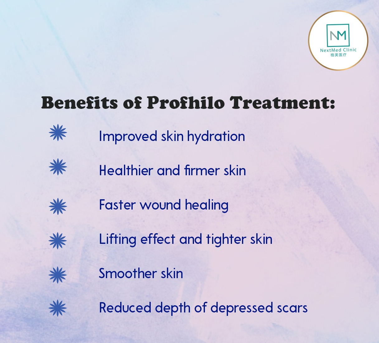 benefit of profhilo